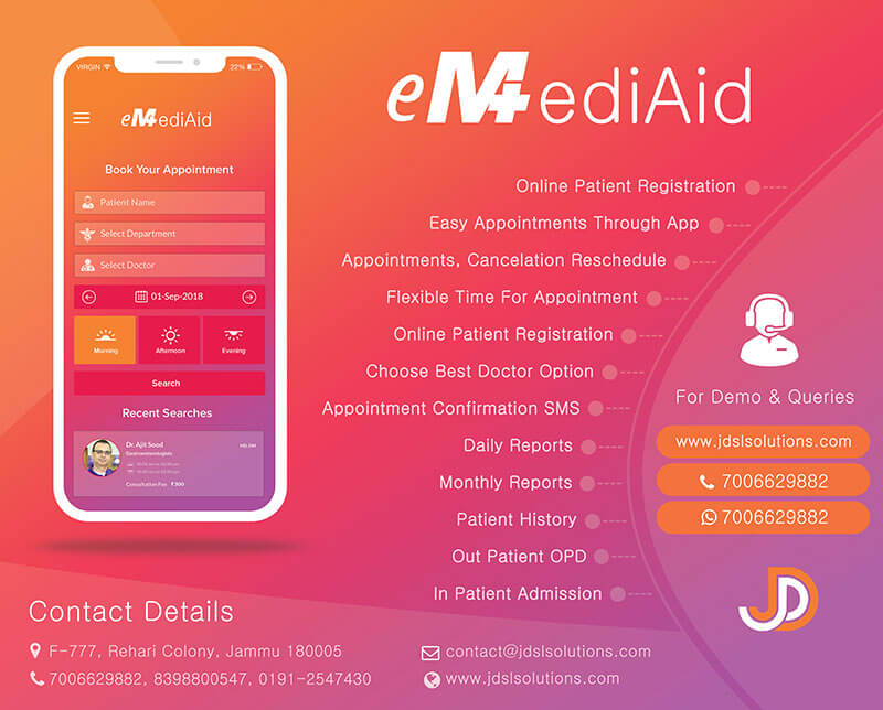 eMediAid - Hospital Management Portal